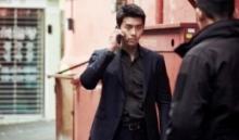 Hyun Bin in Confidential Assignment