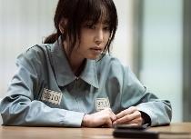 Insane secventa 1 Gang Ye-won