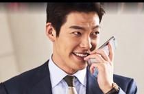 Kim Woo-bin in Master