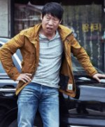 Yu Hae-jin in Confidential Assignment
