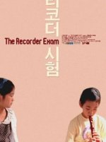 The Recorder Exam poster