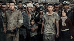 Battleship Island secventa film