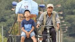 Old Bicycle secventa 1