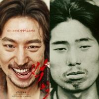 Anarchist - Lee Je-hoon si Park Yeol cel real