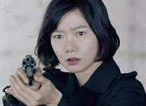 Bae Doo-na in Secret Forest