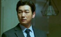 Cho Seung-woo in Secret Forest