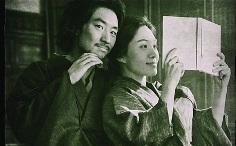 Poza reala reconstituita de Lee Je-hoon in film