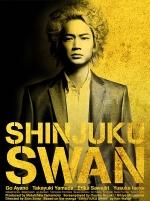 Shinjuku Swan poster
