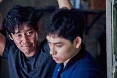 Sol Kyung-gu in The Merciless