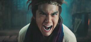 Wu Kong secventa 2