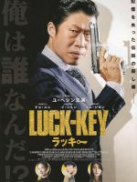 Luck Key poster