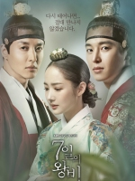 Queen for Seven Days poster