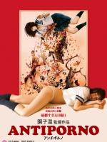 Antiporno poster