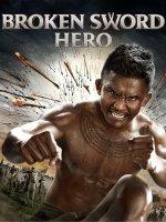 Broken Sword Hero poster