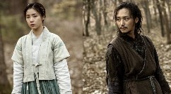 Six Flying Dragons secventa 1